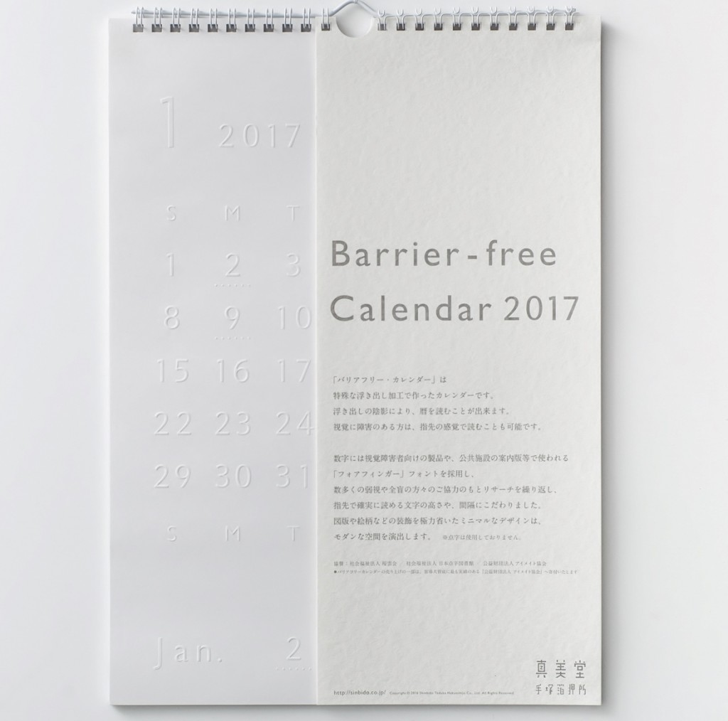 bfc_2017_-white_cover